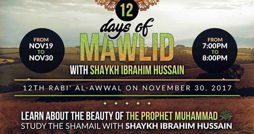 Madina Seminary 12 Days of Mawlid - Shamail Dhikr Naats Nasheeds and Qasaid