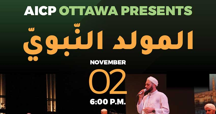 Association of Islamic Charitable Projects Ottawa Grand Mawlid