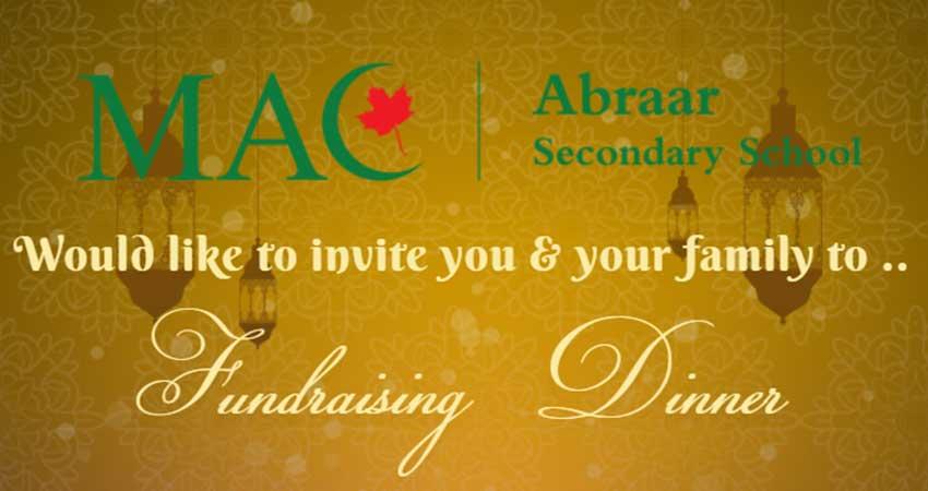 Abraar Secondary School Annual Fundraiser
