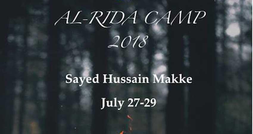 Ahlul Bayt Student Association ABSA Al Rida Camp
