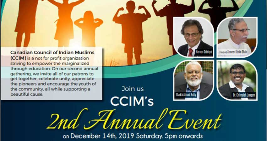 Canadian Council of Indian Muslims Educate India, Elevate India Annual Event