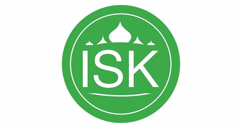 Islamic Society of Kingston Brothers' Tafseer Halaqa