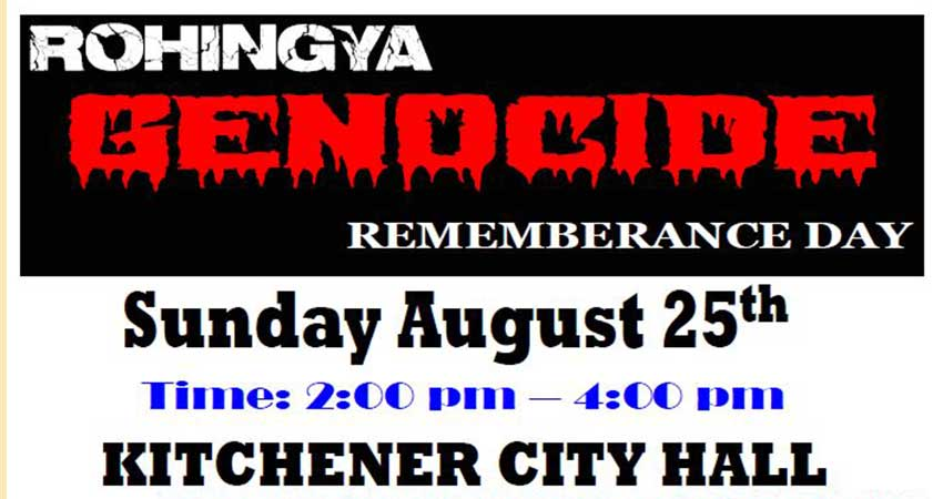 Rohingya Genocide Remembrance Day Kitchener