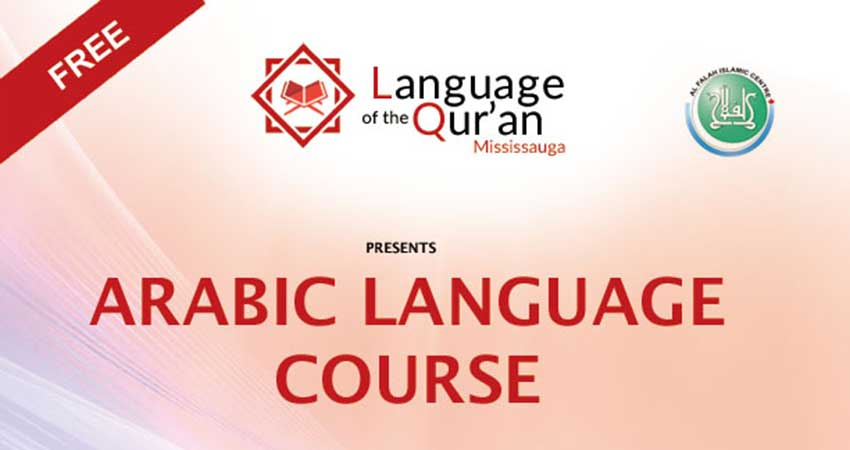 Language of the Quran Class Starts Sept. 10