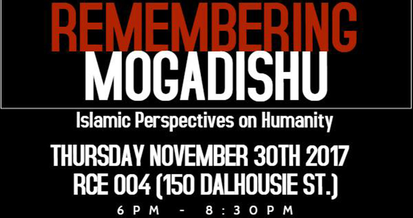 Remembering Mogadishu: Islamic Perspective on Humanity
