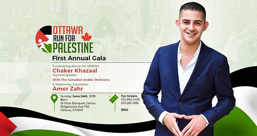 Ottawa Run for Palestine Fundraising Dinner Gala