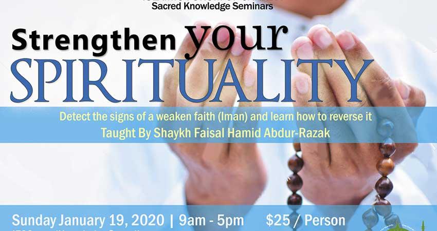 Islamic Forum of Canada Strengthen Your Spirituality