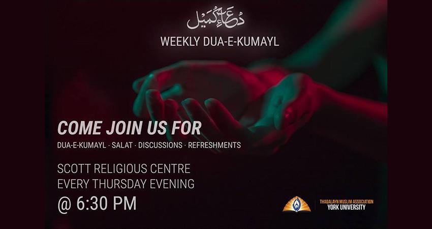 Weekly Dua-e-Kumayl: TMA York