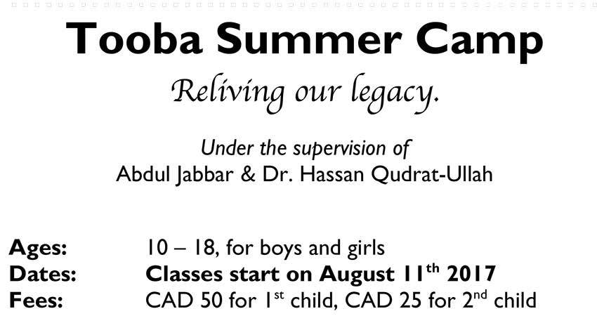 Tooba Summer Camp Starts August 11