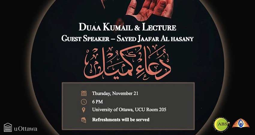 Duaa Komail and Lecture with Sayed Jaafar Al Hasany
