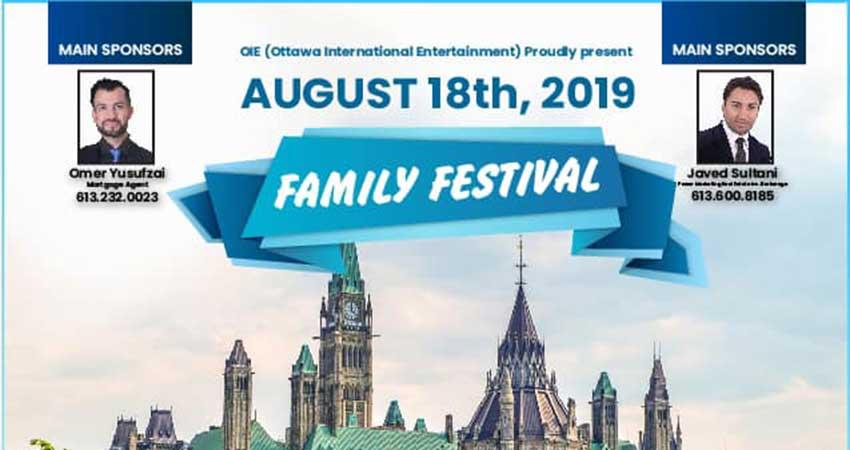 Ottawa Afghan Community Eid Celebration
