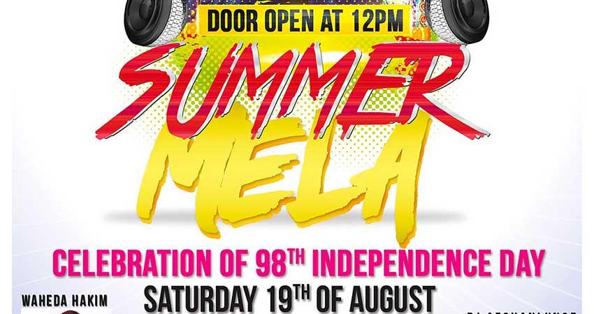 Independence Day of Afghanistan Summer Mela