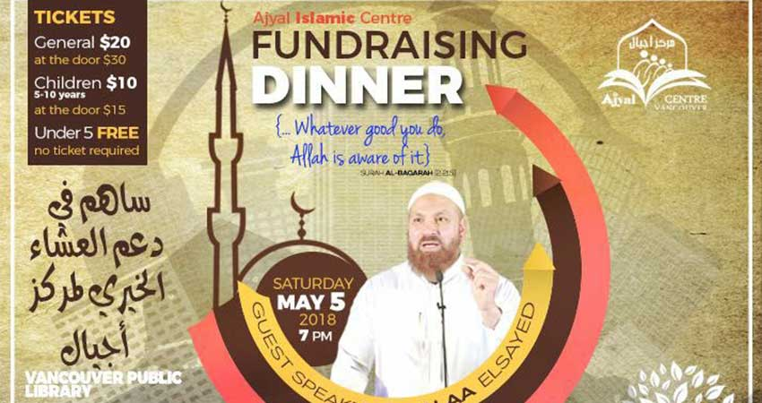 Ajyal Islamic Centre Fundraising Dinner