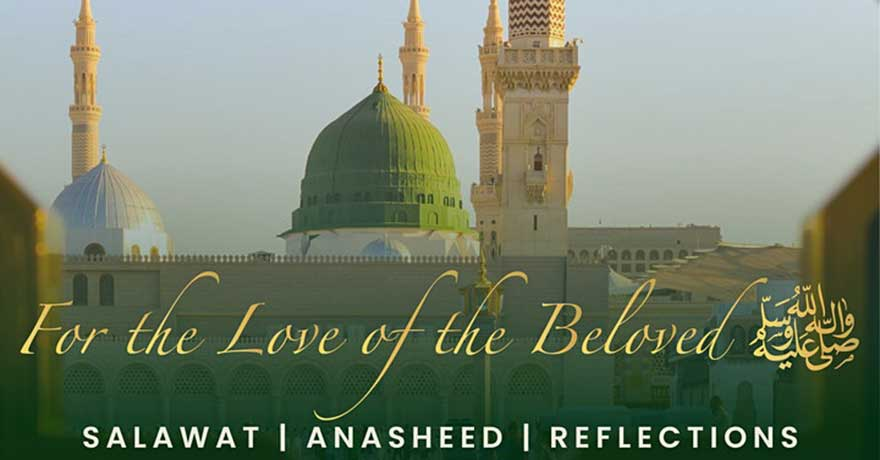 Akram Jomaa Islamic Centre For the Love of the Beloved (Pbuh)
