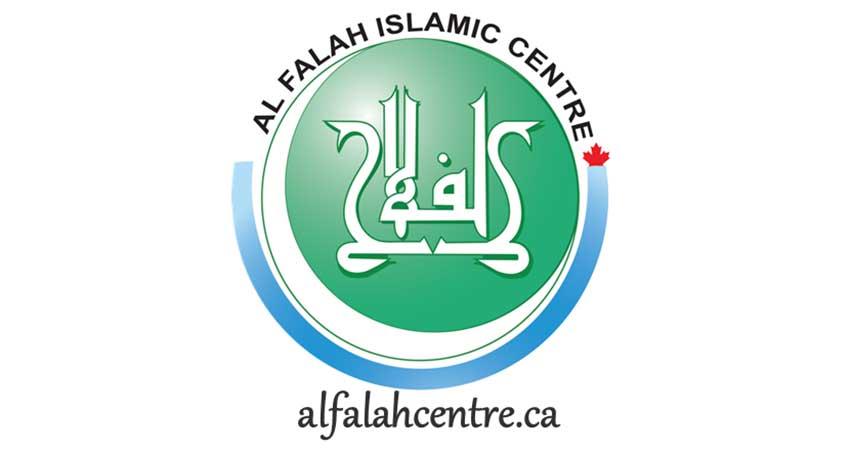 Al Falah Islamic Centre Community Brunch