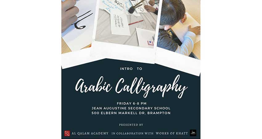 Al Qalam Academy Arabic Calligraphy Workshop Ages 5 to 9
