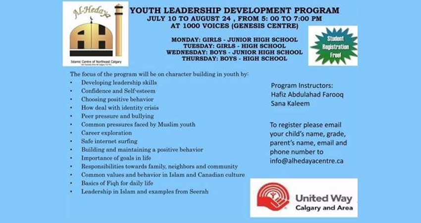 Al Hedaya Centre Youth Leadership Development Program