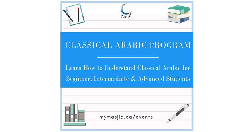 Assunnah Muslim Association Registration for Online Classical Arabic Courses (Classes Start Sept 20)