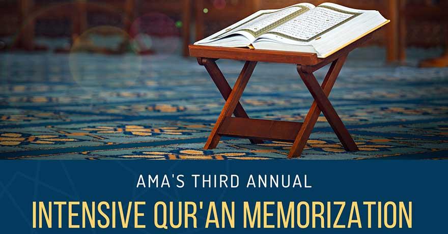 ONLINE Assunnah Muslim Association Sisters Qur'an Intensive Memorization Program Registration Deadline April 10
