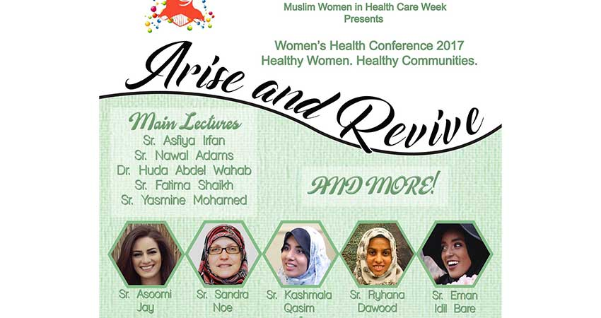 ANNISAA Women's Health Conference