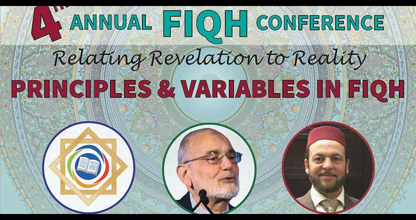 Annual Fiqh Conference - Dr Jamal Badawi & Dr Hamid Slimi