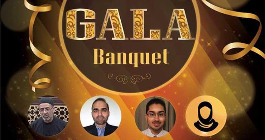 Wali ul Asr Annual Gala Banquet