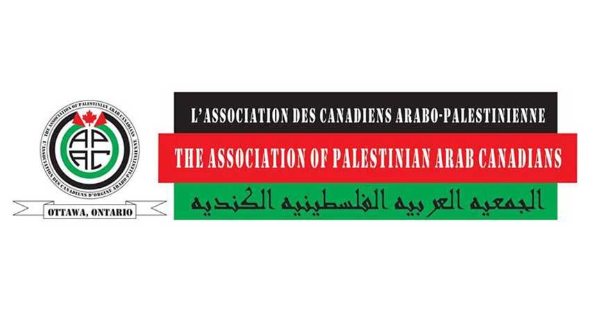 APAC - Association of Palestinian Arab Canadians Youth Leadership Series By Dr. Nour Alqadri