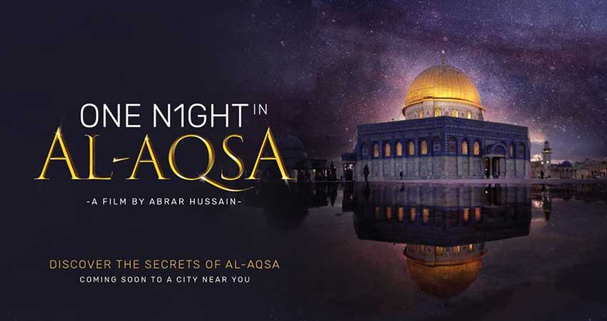 Islamic Relief Canada One Night in Al-Aqsa Screening Edmonton North