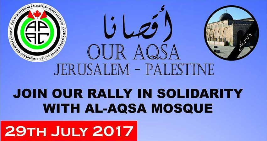 Rally in Solidarity with Al-Aqsa Mosque