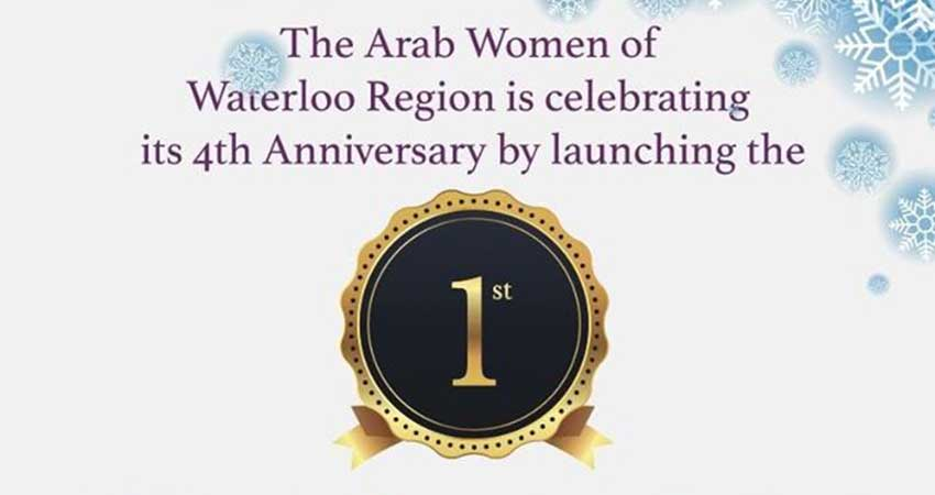 The Arab Women of Waterloo Region's Awards Ceremony