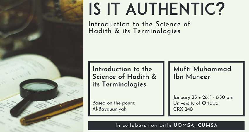 Is It Authentic?: An Introduction to Hadith Terminology (2-Day Course)