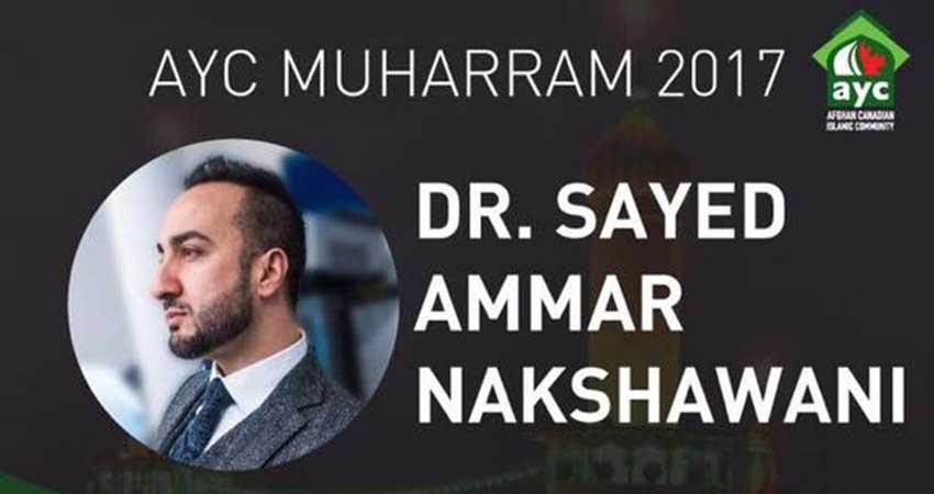 Muharram 2017 with Dr. Sayed Ammar Nakshawani