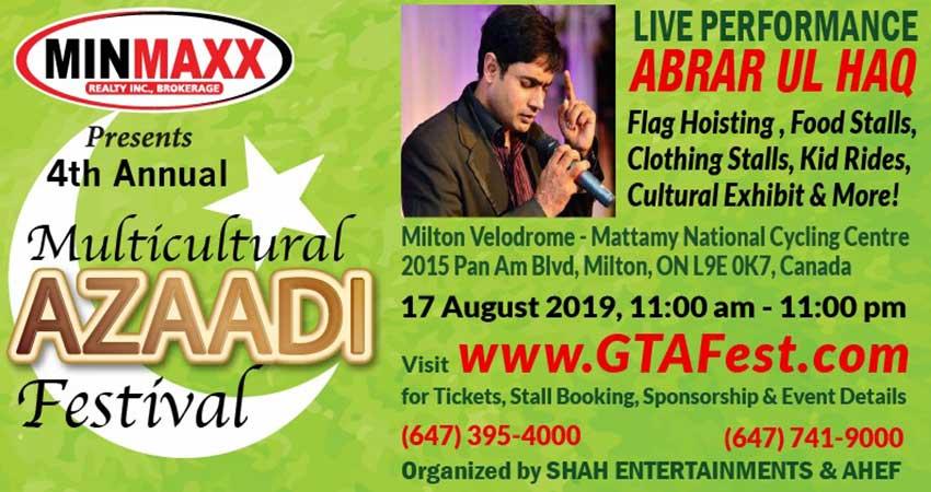 Multicultural Azaadi Festival Milton with Abrar ul Haq