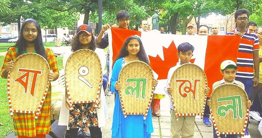 Bangla Mela Festival