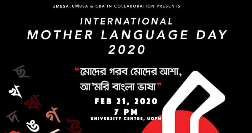Bangladeshi Community International Mother Language Day 2020
