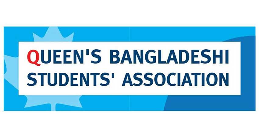 Queen's Bangladeshi Students' Association International Mother Language Day 2020