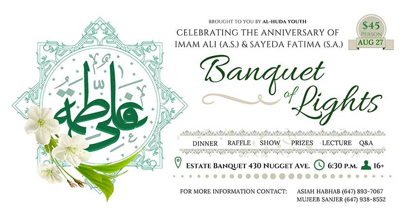 Banquet of Lights: Celebrating the Anniversary of Imam Ali (AS) and Sayeda Fatima (SA)