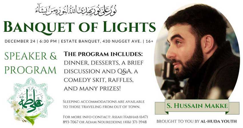 Banquet of Lights - Al Huda Youth with Sayyed Hussain Makke