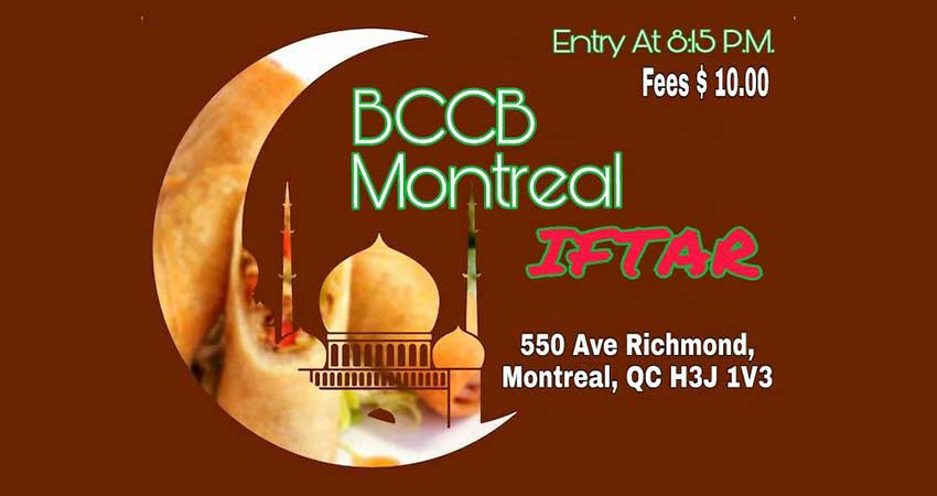 Bangladeshi Canadian BCCB Montreal Iftar Event