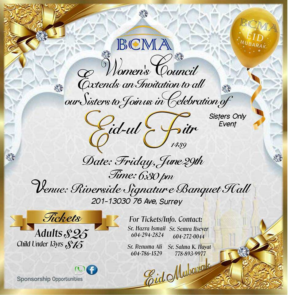 BCMA Sisters Only Eid ul Fitr Celebration