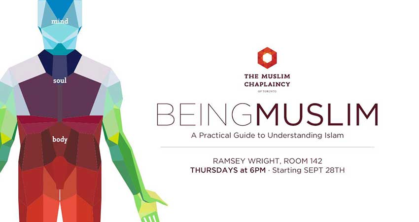 Being Muslim: A Practical Guide to Understanding Islam