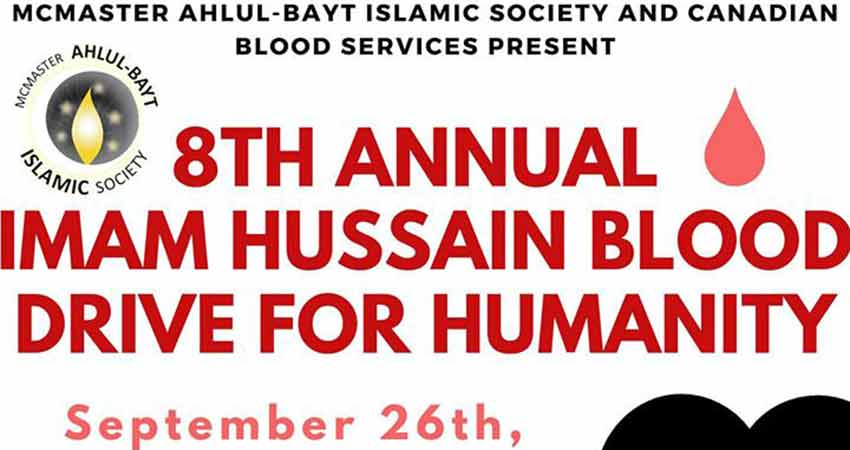 Imam Hussain Blood Drive for Humanity