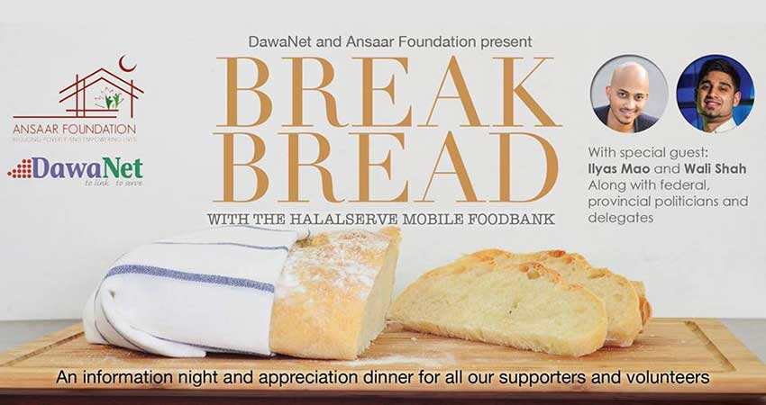 Break Bread with HalalServe Mobile Foodbank Appreciation Dinner