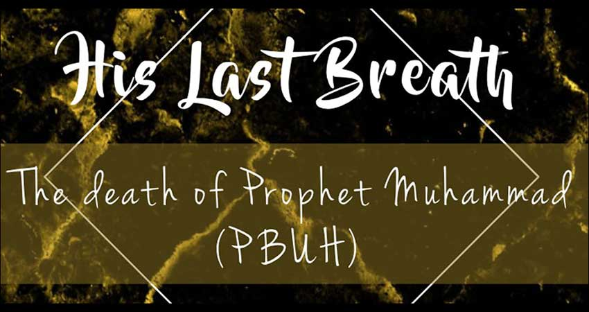 Bayan Institute and Community Centre His Last Breath: The death of Prophet Muhammad (PBUH)