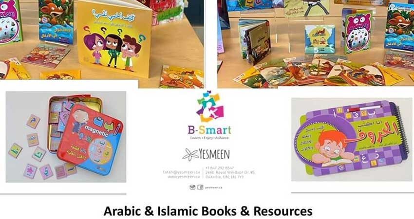B-Smart Learning Center Arabic and Islamic Books Fair