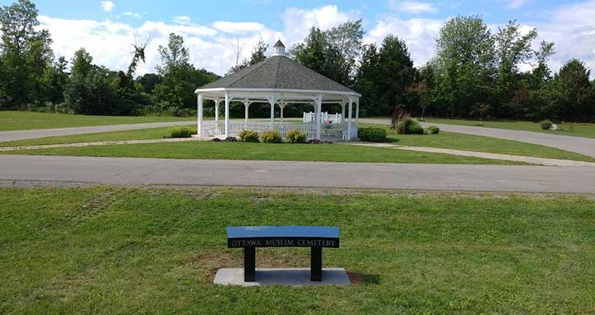 Ottawa Muslim Association Islamic Burial and Legal Will Workshop