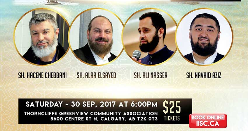 Fundraising Dinner - Downtown Calgary Mosque (IISC)