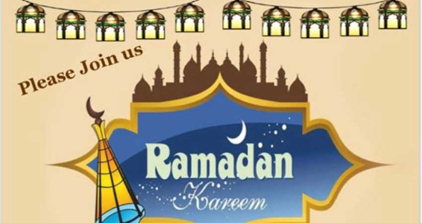 Islamic Centre of Cambridge Ramadan Celebration Dinner