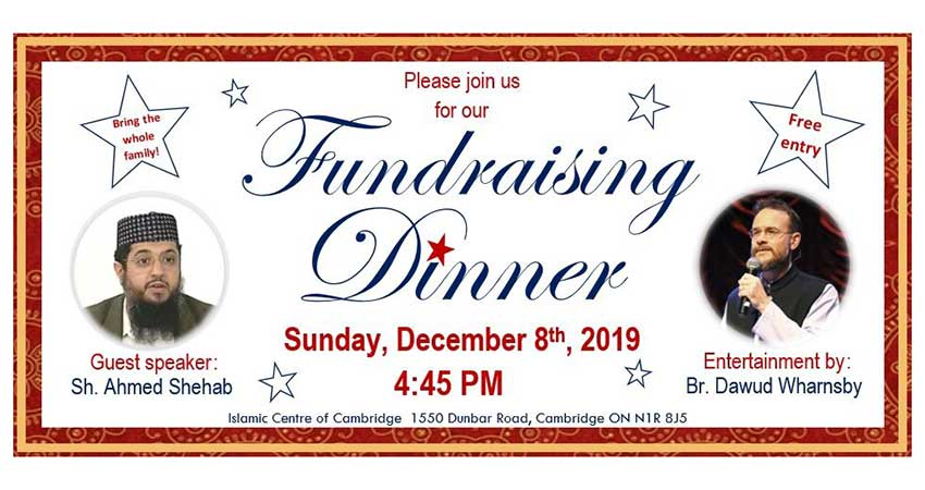 Islamic Centre of Cambridge Fundraising Dinner