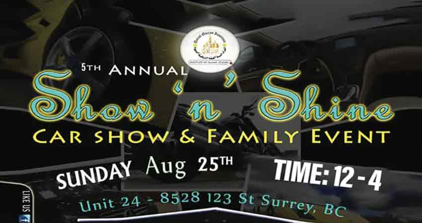 Darul Qur'an Institute of Islamic Studies Show'N'Shine Car Show and Family BBQ